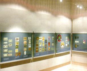 museo dell'etichetta